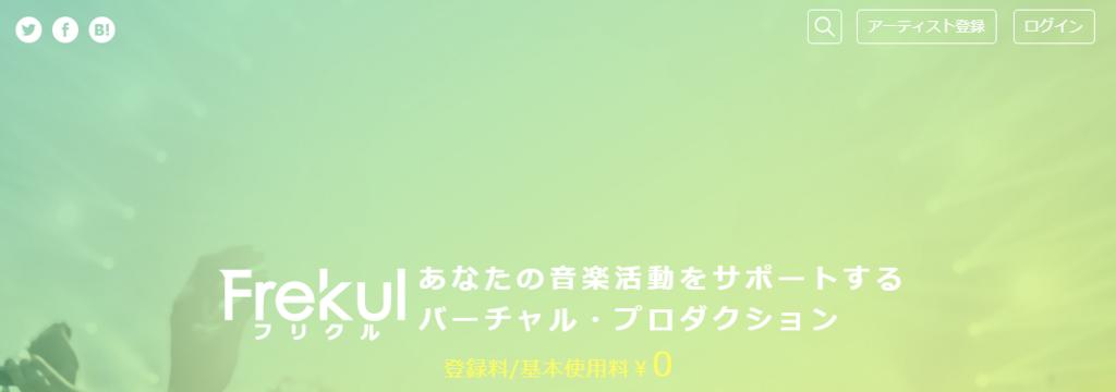 f:id:sohhoshikawa:20171111094154p:plain
