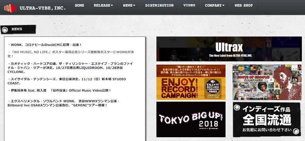 f:id:sohhoshikawa:20171115114142p:plain