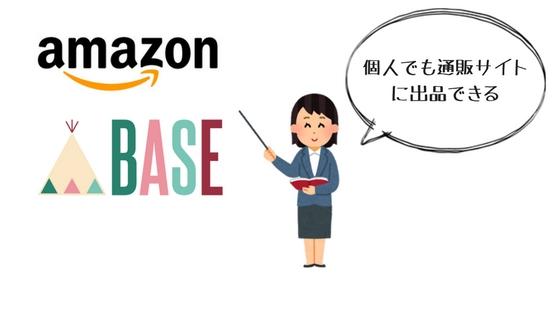 f:id:sohhoshikawa:20171115114207j:plain