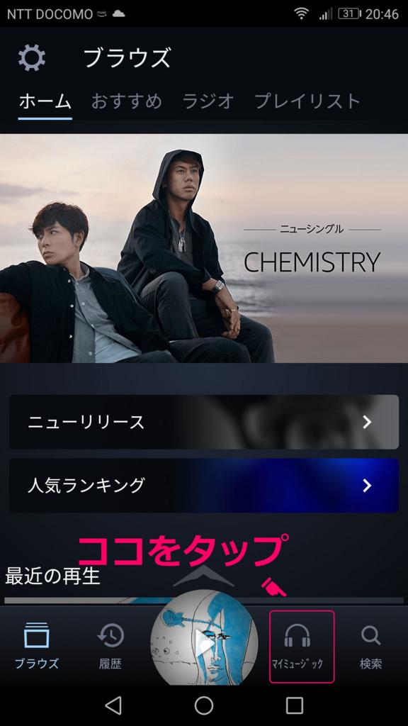 f:id:sohhoshikawa:20171117210146j:plain