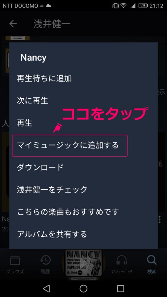 f:id:sohhoshikawa:20171117212623j:plain