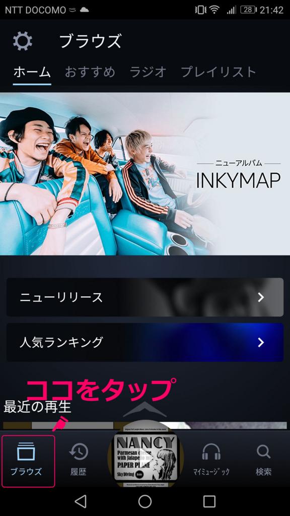 f:id:sohhoshikawa:20171117215000j:plain