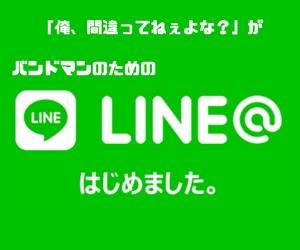 f:id:sohhoshikawa:20171118113528j:plain