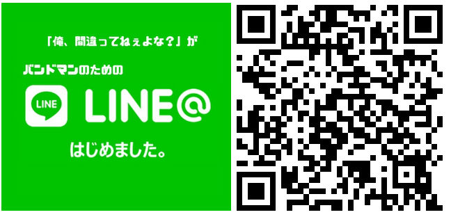 f:id:sohhoshikawa:20171118115010j:plain