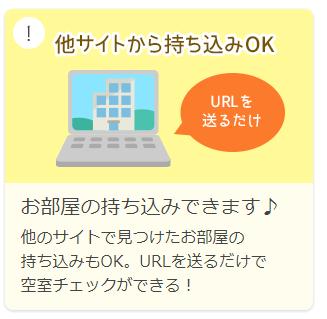 f:id:sohhoshikawa:20171126101813p:plain
