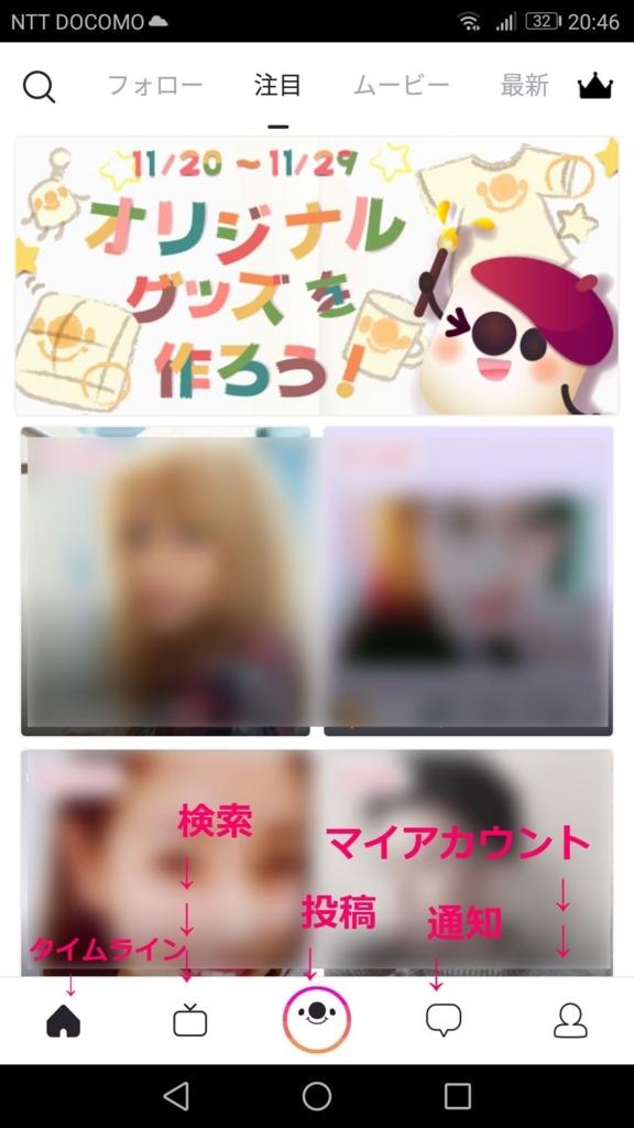 f:id:sohhoshikawa:20171128211148j:plain