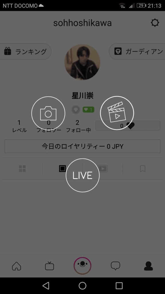 f:id:sohhoshikawa:20171128211402p:plain