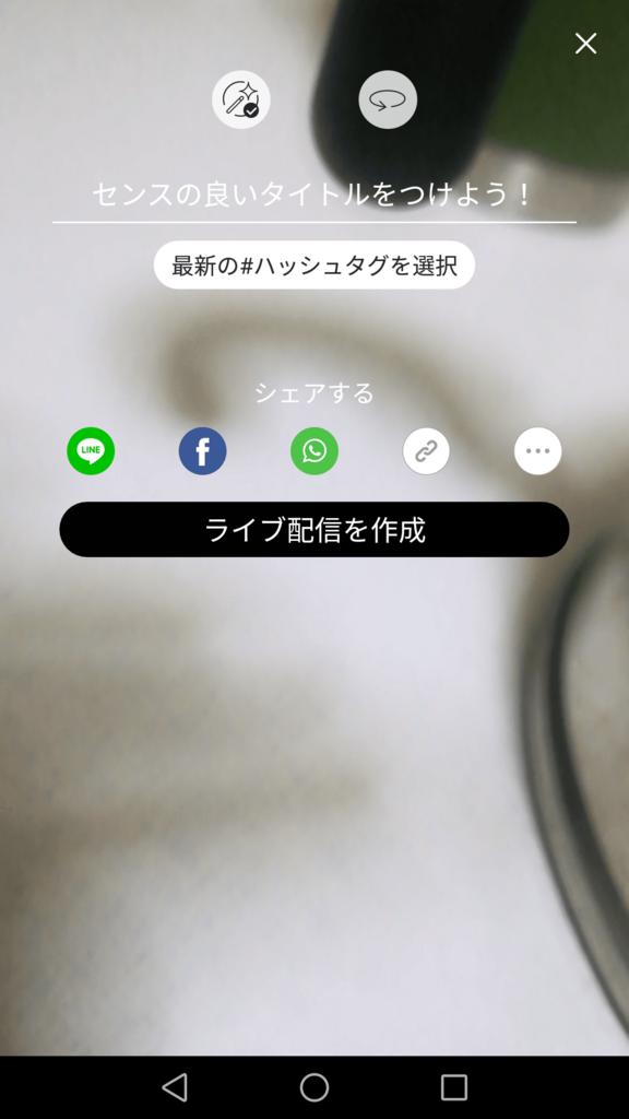 f:id:sohhoshikawa:20171128211720p:plain