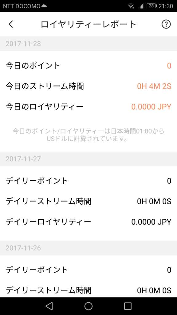f:id:sohhoshikawa:20171128213415p:plain