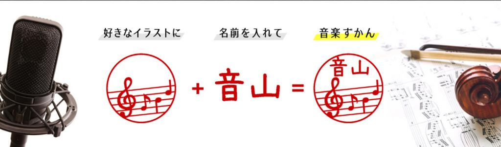 f:id:sohhoshikawa:20171214160408j:plain