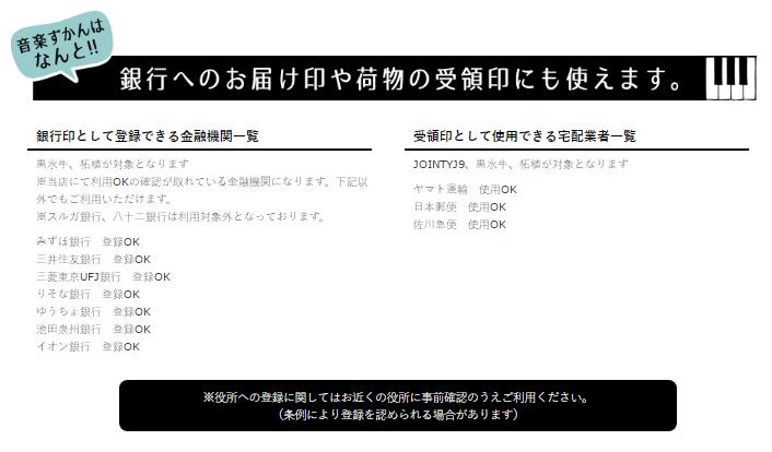 f:id:sohhoshikawa:20171214161325j:plain