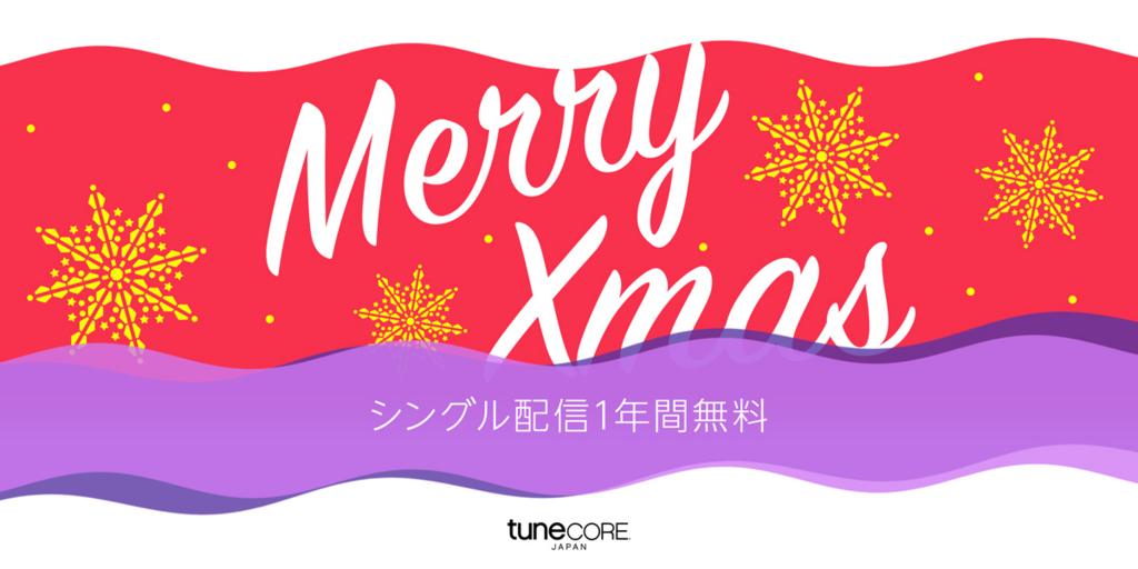 f:id:sohhoshikawa:20171215205255j:plain