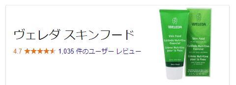 f:id:sohhoshikawa:20180429111905j:plain