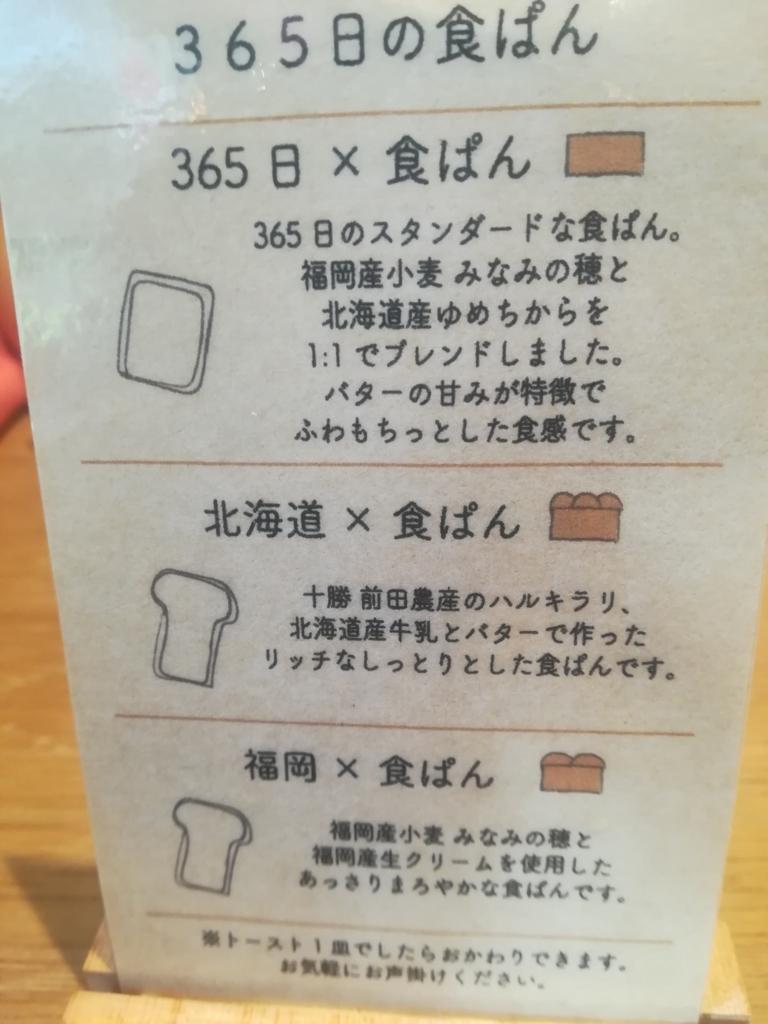 f:id:sohhoshikawa:20180510103505j:plain