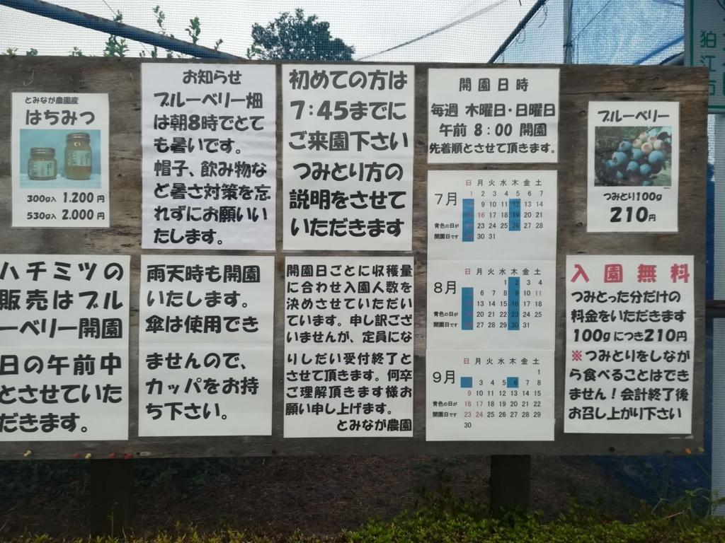 f:id:sohhoshikawa:20180723113243j:plain
