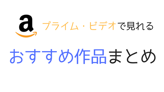 https://cdn-ak.f.st-hatena.com/images/fotolife/s/sohhoshikawa/20180724/20180724112506.jpg