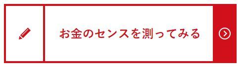 f:id:sohhoshikawa:20180902101505j:plain