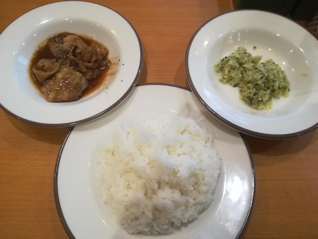 サイゼリヤのディアボラと焼き肉単品とライス