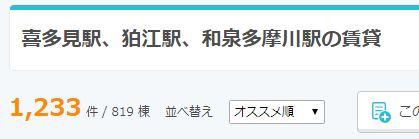 f:id:sohhoshikawa:20181203163850j:plain