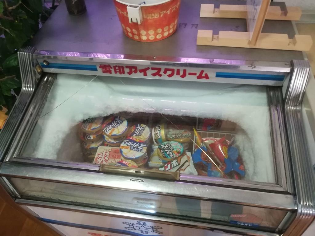 富の湯で売っているアイス