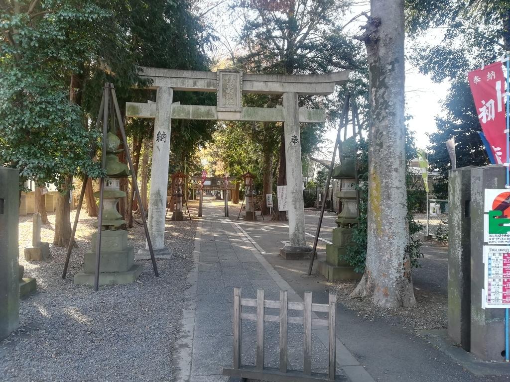 狛江の伊豆美神社の鳥居