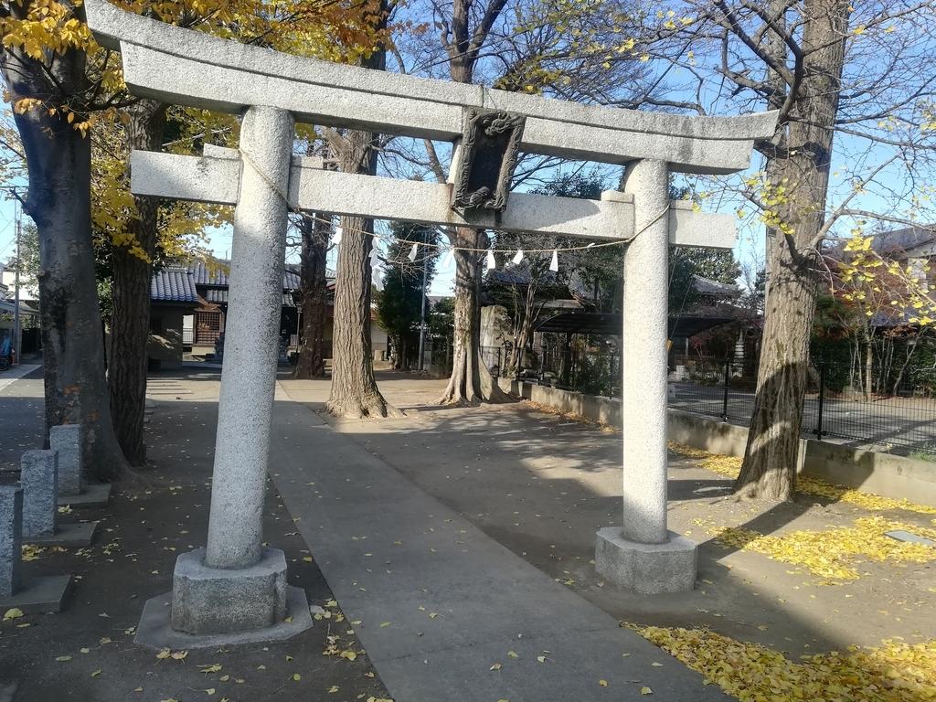 狛江の日枝神社の鳥居