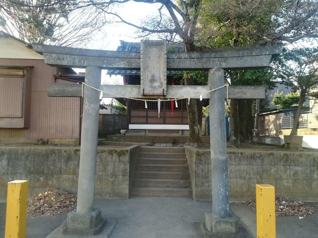 狛江の白幡菅原神社の鳥居