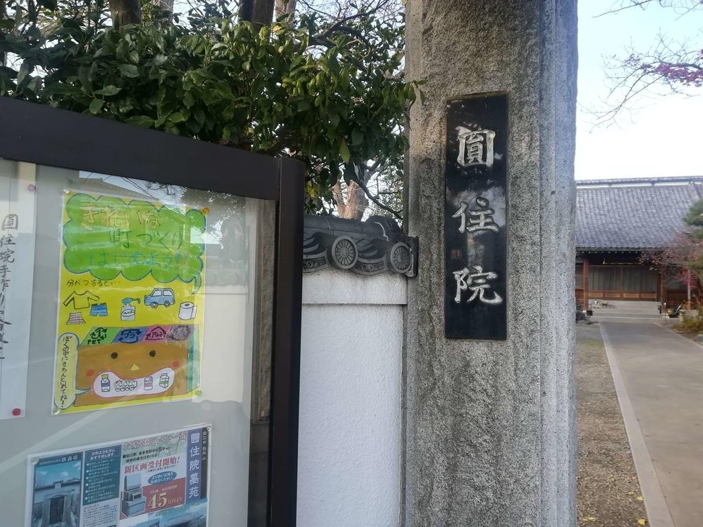 日枝神社の隣