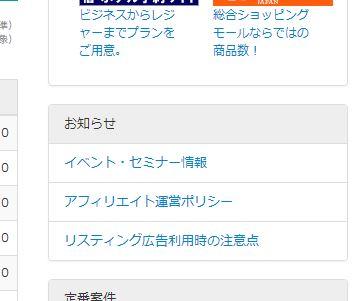 f:id:sohhoshikawa:20190111113142j:plain