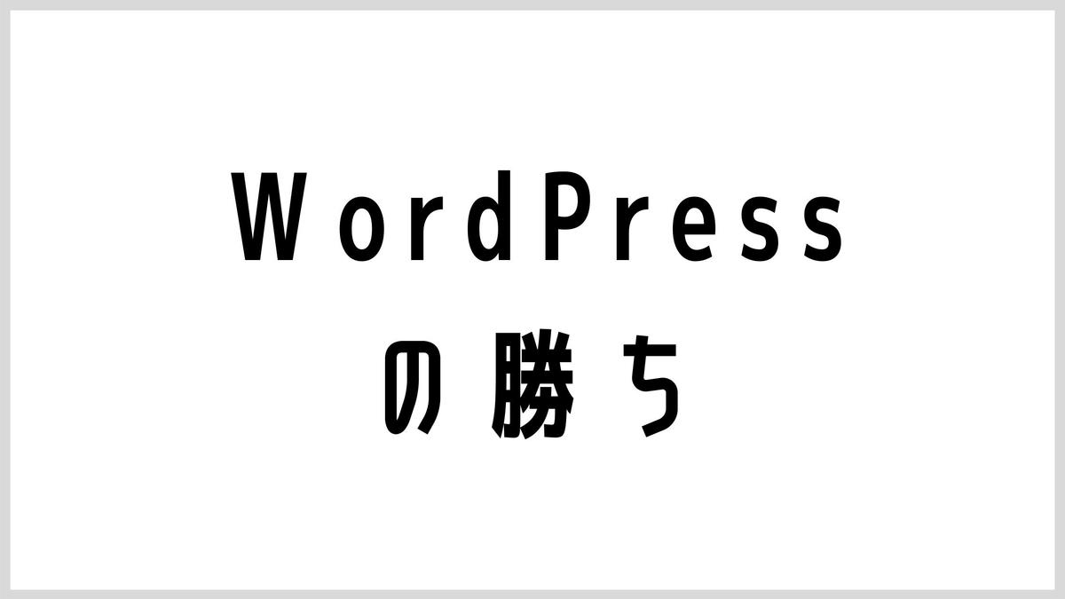 f:id:sohhoshikawa:20201021150107j:plain