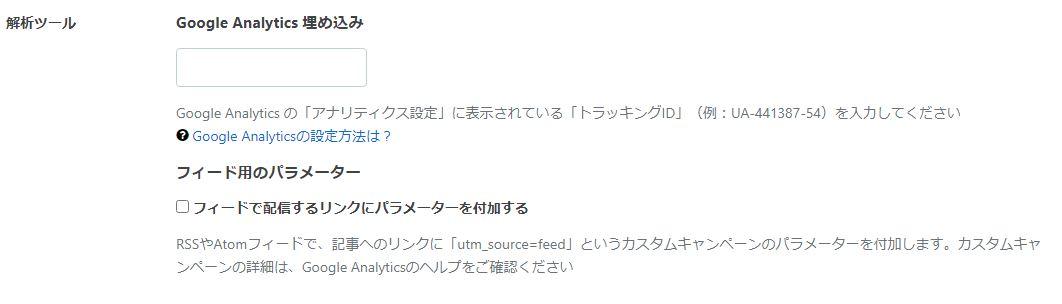 f:id:sohhoshikawa:20201025085335j:plain