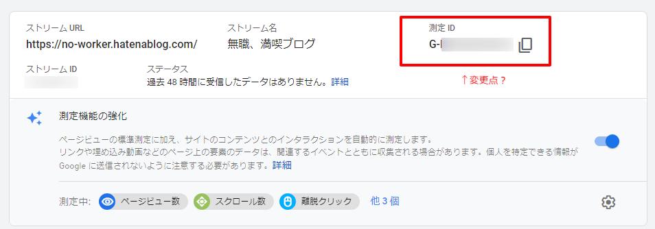 f:id:sohhoshikawa:20201025085846p:plain