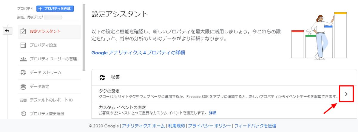 f:id:sohhoshikawa:20201025090545p:plain