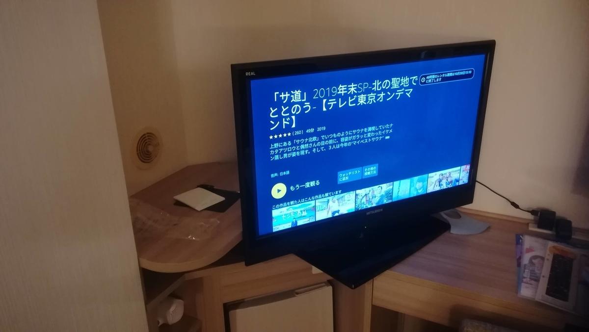f:id:sohhoshikawa:20201030155046j:plain