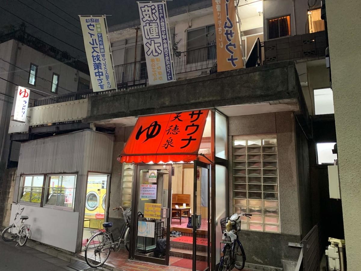 f:id:sohhoshikawa:20201030155819j:plain