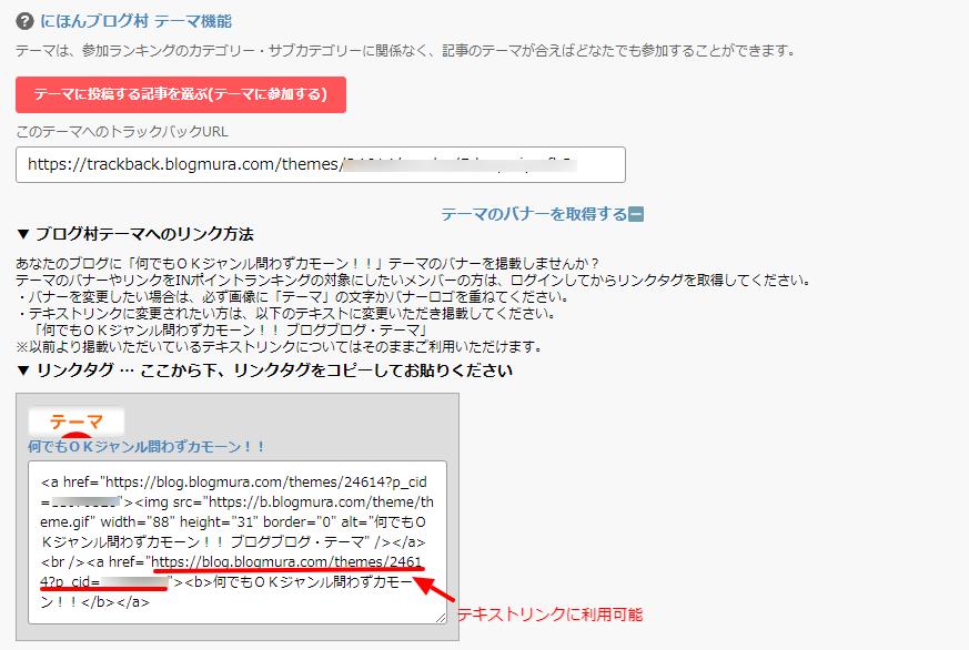 f:id:sohhoshikawa:20201101171351p:plain