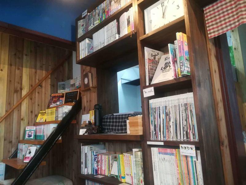 ヨミヤスミの本棚1