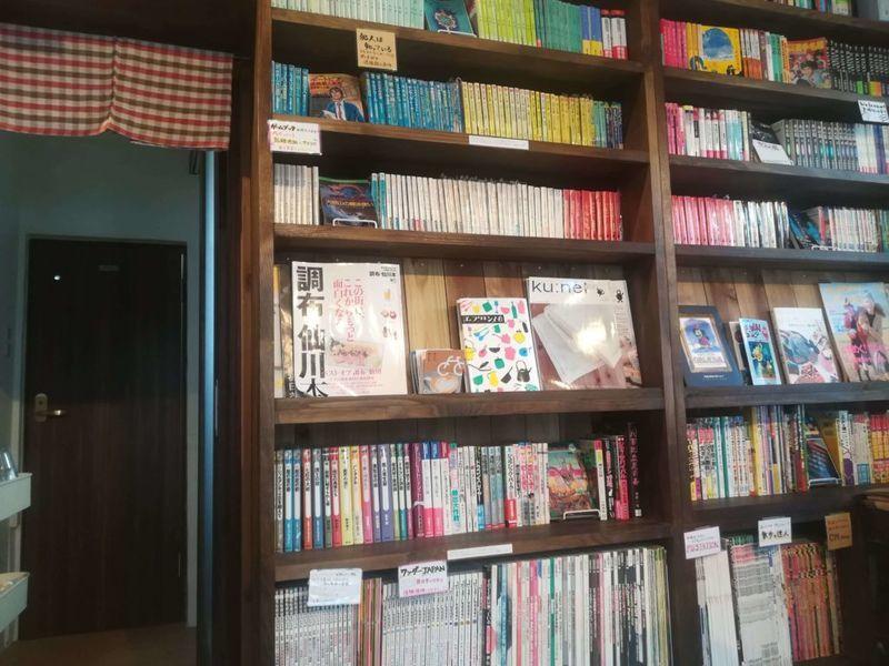 ヨミヤスミの本棚2