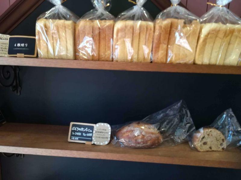 ブーランジェリー ルサックの角食パンとカンパーニュ