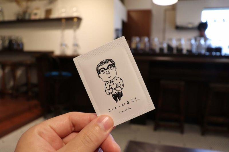 本とコーヒー tegamishaのお手拭き