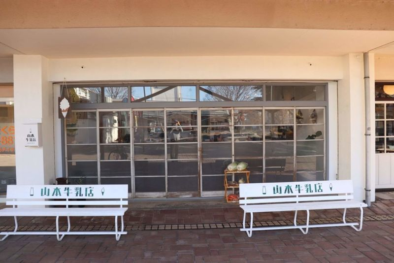 山本牛乳店の外観