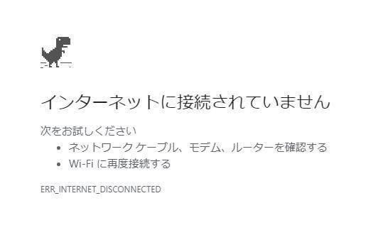 f:id:sohhoshikawa:20201112080215j:plain