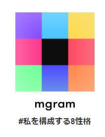 f:id:sohhoshikawa:20201112083620j:plain