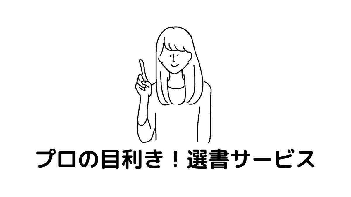 f:id:sohhoshikawa:20201114161200j:plain