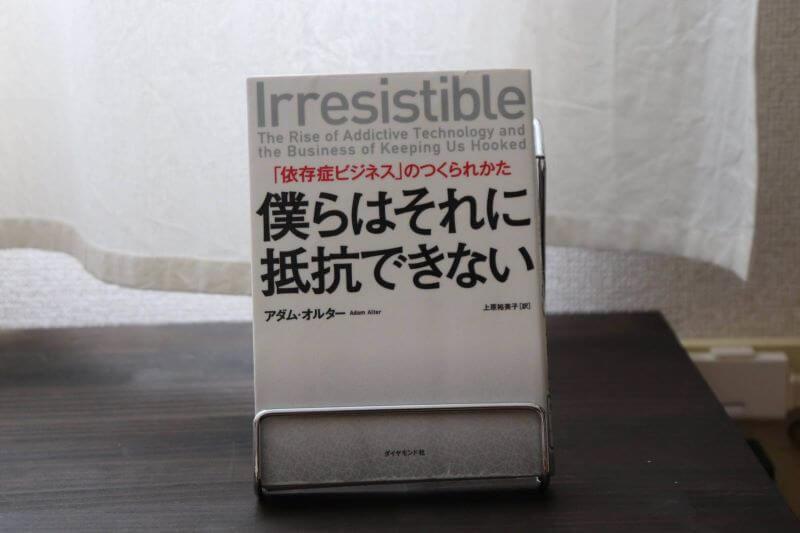 f:id:sohhoshikawa:20201124092236j:plain