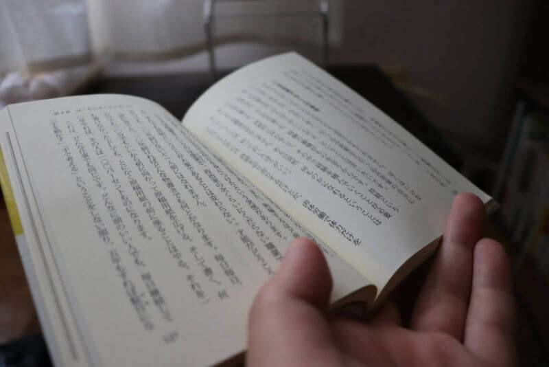 f:id:sohhoshikawa:20201126101813j:plain