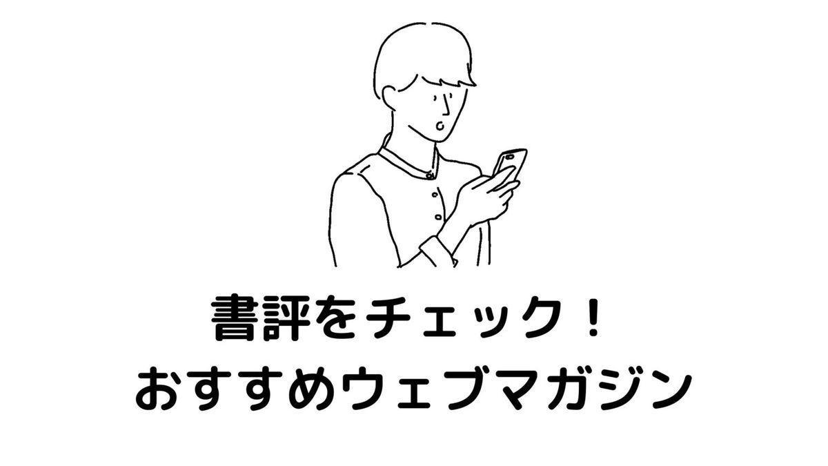 f:id:sohhoshikawa:20201129101711j:plain