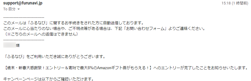 f:id:sohhoshikawa:20201201163821p:plain