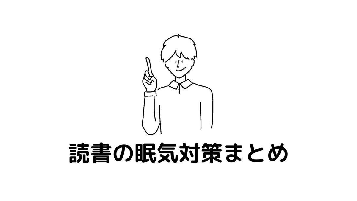 f:id:sohhoshikawa:20201201172553j:plain