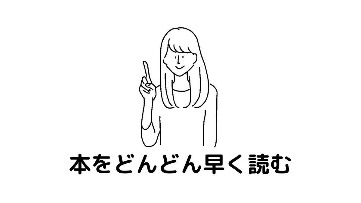 f:id:sohhoshikawa:20201202173046j:plain